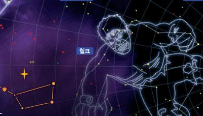 Part 3.감마선 별자리,하늘을 수놓다!