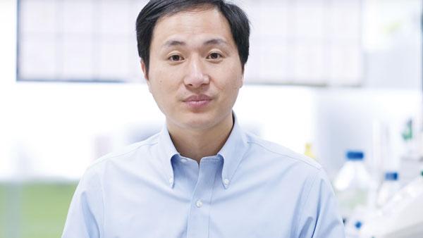 [과학뉴스] 세계 최초 유전자 편집 아기의 탄생?