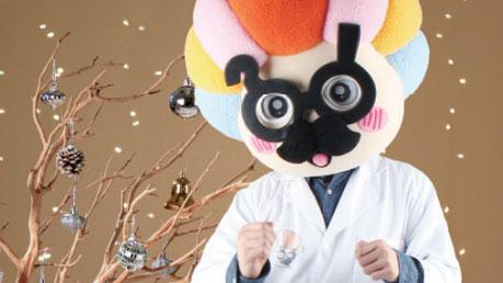 [도전! 섭섭박사 실험실] 나홀로 성탄절, 파티를 시작한다!