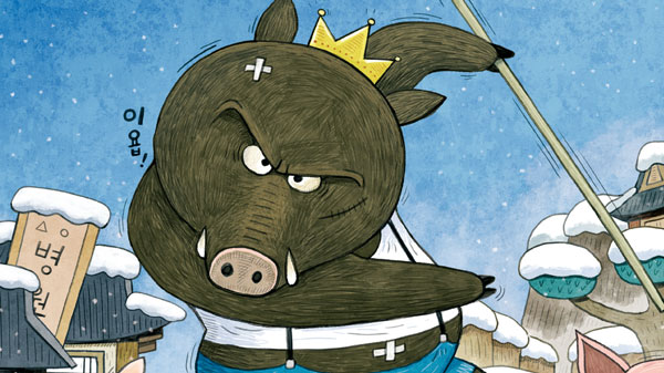 Intro. 2019년 주인공은 나야 나! 돼지의 변신