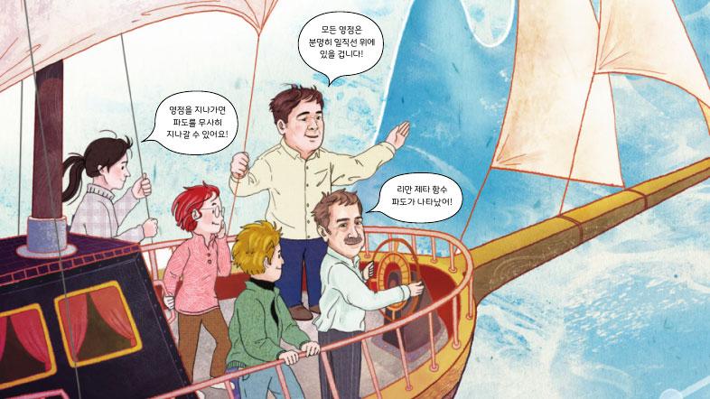 Part 2. 리만 가설로 가는 길
