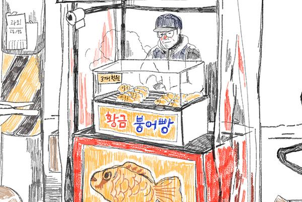 [이달의 PICK] 귤, 붕어빵, 군고구마...겨울 간식 3대 천왕의 비밀