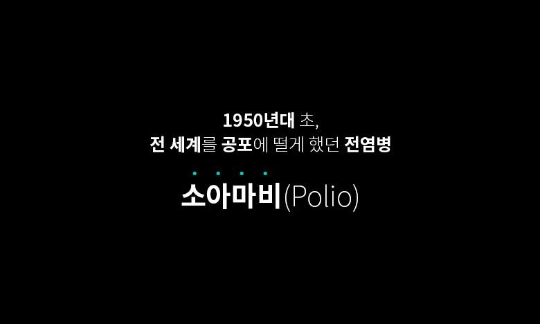 [이투스의 입시정보] 화학과