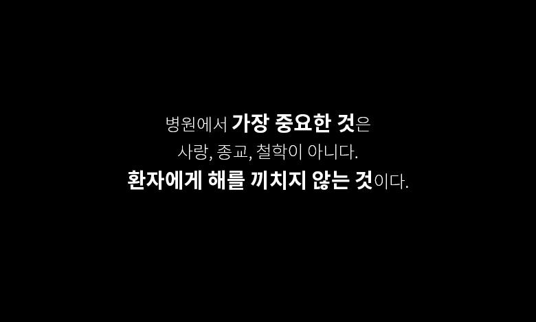 [이투스의 입시정보] 간호학과