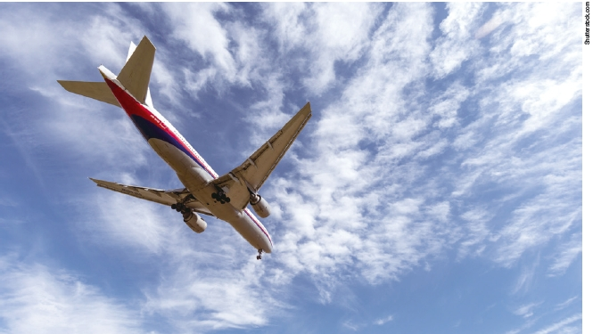 [수학뉴스] 항공기 실종 사건 수학이 해결할까?