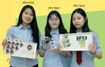[동아리탐방] 인천과학예술영재학교 G.O.M