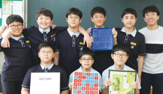 [스타쌤의 수학공부꿀팁] 재미와 학습 모두 잡은 수학 보드게임!