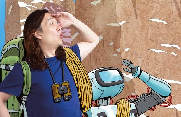 [로보트 재권V] 로봇에게 눈은 뇌와 같다?