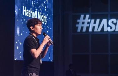 [SW진로체험] 블록체인 세상을 바꿀 평화로운 혁명! 김서준 해시드 대표