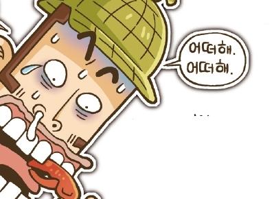 [썰렁홈즈] 치과의사 삼형제 이빠리·이빠이·이따이