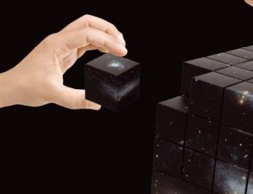 아름다운 우주를 만든 작은 것들을 위한 時