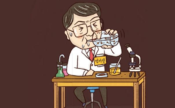 기생충을 사랑한 과학자들