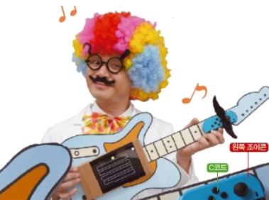 [섭섭박사와 만들라보~!] 친구에게 생일 축하 노래를♬ 기타 만들기!