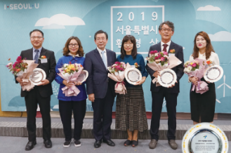 [과학뉴스] 지구사랑탐사대, 서울시 환경상 최우수상 수상!