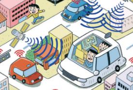 자율주행차 안전성 높이려면?