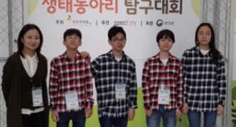 [열혈가족인터뷰] 그린 가디언