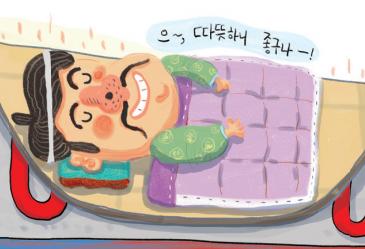 [통합과학교과서] 新