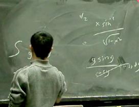이 시각 MIT에서는? '위대한 적분가'를 찾아라!