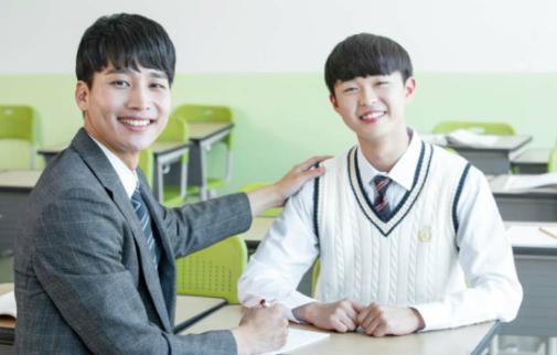 [교육뉴스] 교육부, 2020학년도 학교생활기록부 기재요령 발표