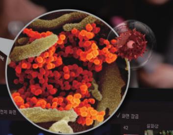 무증상 감염, 슈퍼전파… 악재 겹친 코로나19 효과적인 방역 대책은?