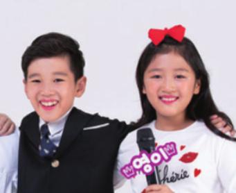 [교육뉴스] 초등학생 전용 진로 탐색 서비스 '주니어 커리어넷' 오픈