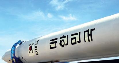 [비하인드 로켓] 2000억 원 손해배상보험 가입...나로호 발사 허가 떨어지다
