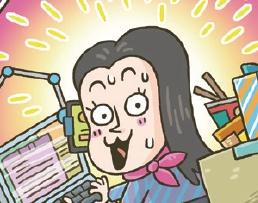 [썰렁홈즈] 어과동 막내 기자, 망내라 다해옹