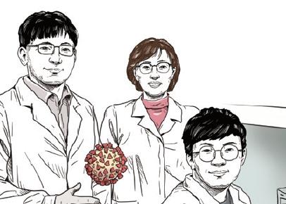 [기초과학의 힘] RNA 연구단, 사스코로나바이러스-2 완벽한 유전체 지도 완성