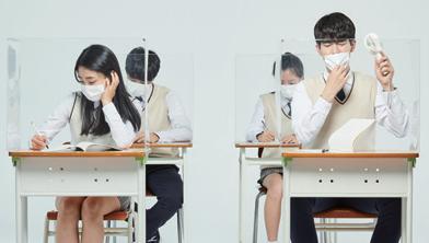[교육뉴스] 2학기 학교생활은 이렇게!