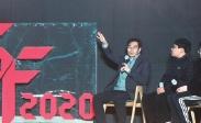 2020년 과학동아가 만난 독자들 1200+α명