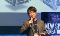 [한페이지 뉴스] 뉴스페이스 코리아 업리프트, 우주 산업의 '별' 모였다