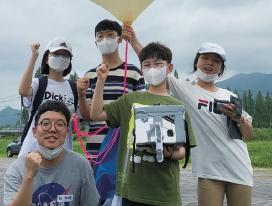 [탐험대학] 로켓, 키네틱아트, 인공위성 집중탐험