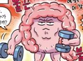 [가상인터뷰]오가노이드 성장 비결은 쥐어짜내며 '압축'하기?!