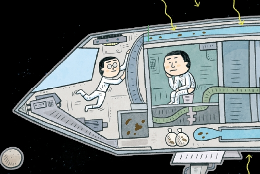 [우주화장실] 똥? 버리든가 먹든가!
