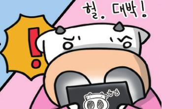 [Dr. 소의 과학 영상 읽어줌] 무선 이어폰 케이스를 '어몽 어스' 캐릭터로!