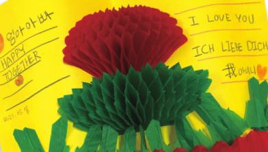[똥손 탈출! 박 기자의 수학 체험실] 허니콤 종이로 감사의 마음을 전해요!