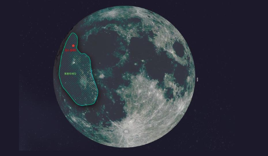 44년 만에 열린 달 광산... 재개장하는 이유는 화성