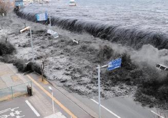 [신 기후체제] 기후 재앙 앞둔 인류세 해수면 상승을 막아라