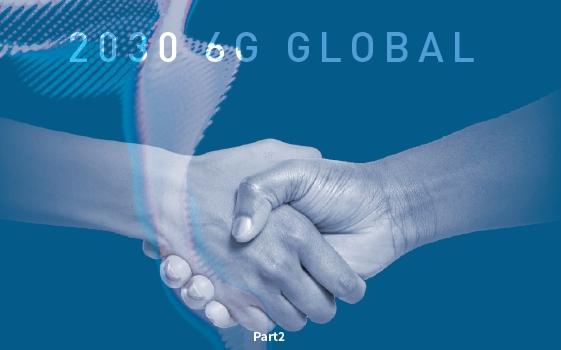 글로벌 시대, 6G 연구 동맹들