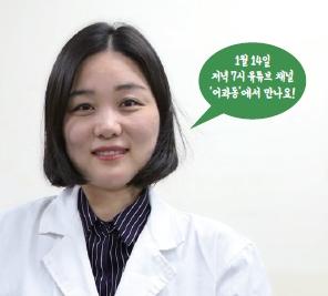 [JOB터뷰] 행복한 동물의 집을 짓는다! 마승애 수의사