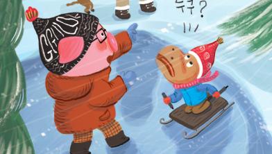 [통합과학 교과서]  갑자기 찾아온 추위가 무서워!