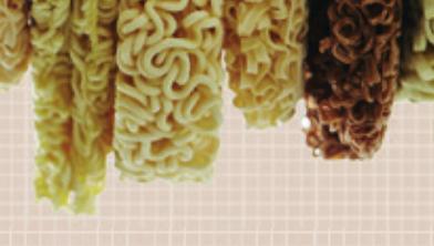 [이달의 과학사] 1910년 3월 5일 즉석 라면의 발명가 안도 모모후쿠 탄생!