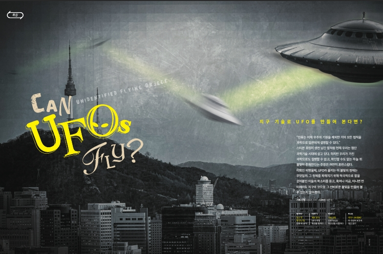 CAN UFOS FLY?
