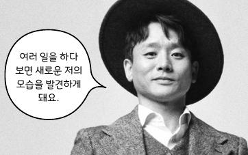 [JOB인터뷰] 춤에도 수학이 필요해! 김설진 무용가
