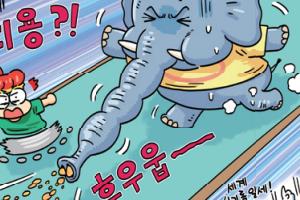 [가상 인터뷰] 코끼리 아저씨는 코가..., 흡입기?!
