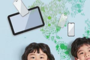 [Level up! 디지털 바른생활] 디지털 시민으로 살아가기